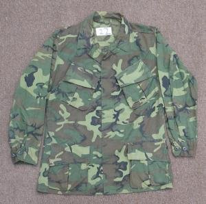 ERDL Tropical Combat Jacket